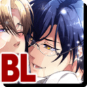 BLイケメン捜査一課◆ブラプリ!女性向け恋愛ゲーム