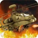 现代武装直升机直升机战斗3D