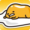 咕噜咕噜懒蛋蛋