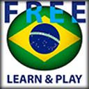 学习和玩耍。葡萄牙语 free