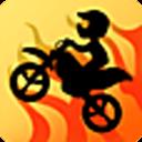 摩托车表演赛 高级版