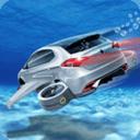 浮动水下无车