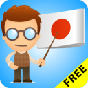 日語語法免費