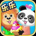 兒童啟蒙英語派對2-樂樂熊貓