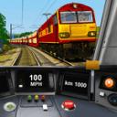是火车的驾驶的3D模拟器