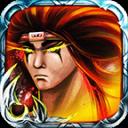 龙之斗士:传奇世界