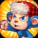 丛林进攻战:猴子传奇