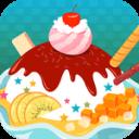 冰淇淋机 - 儿童游戏