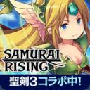 武士崛起 Project:Rising