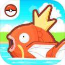 精灵宝可梦:鲤鱼王溅跃