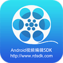 Android视频编辑SDK