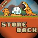 史前时代 StoneBack | Prehistory |