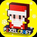 像素积木:PixelCraft