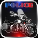 警察极限摩托赛