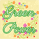 GO输入法绿色力量