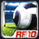 實況足球RealFootbal2010