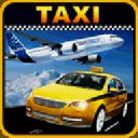 机场出租车3D模拟器