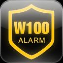 W100 报警系统