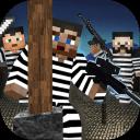 警察VS強盜獵人遊戲