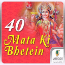 40 Top Mata Ki Bhetein