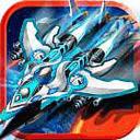 星际超级战机
