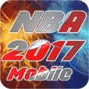 Best Nba 2K17 Tips