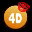 4D幸运号码