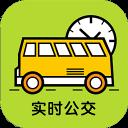青岛公交地铁查询