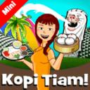 咖啡店 Kopi Tiam Mini