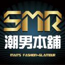 SMR 潮男本鋪 港韓潮流平價服飾