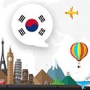 娱乐和学习 - 韩国
