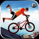 屋顶自行车特技与赛车