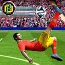 足球明星罚球