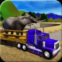 动物园动物货物运输