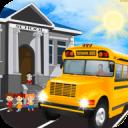 校车巴士模拟器3D