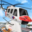 抢救直升机市英雄
