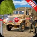 军队 军事 卡车 运输