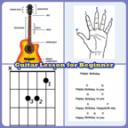 学习吉他和弦初学者