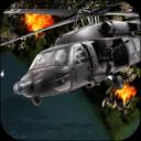 突击队武装直升机打仗