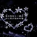 水晶之恋桌面主题—魔秀