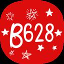 B628 - 自拍