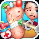 趣味腳醫 – 兒童遊戲