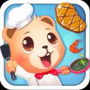 小熊欢乐餐厅 - 可爱儿童料理 美味餐厅大厨 儿童厨师游戏