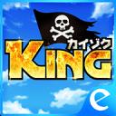 秘海編年史-海賊の冒險