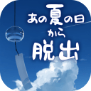 【推荐】日文游戏(详细说明)