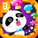 Baby Panda Organizing