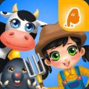 Farm Animals & Vegetables Fun Game for Kids