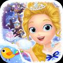 莉比小公主之冰雪派對