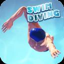 游泳潜水3D