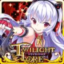 TwilightLore